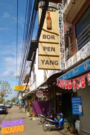 Bor Pen Yang Vientiane