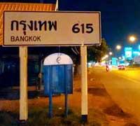 bangkok nong khai