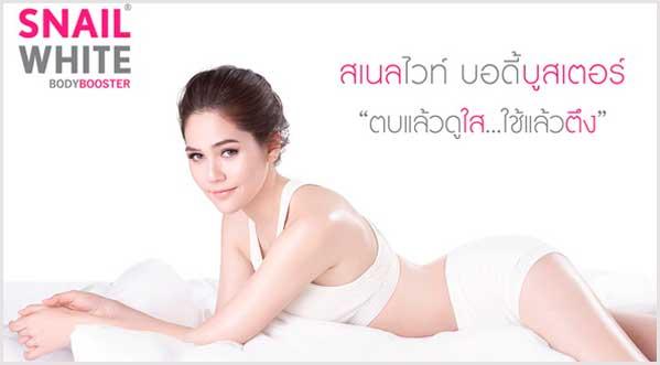 Crema blanqueante tailandesa piel blanca