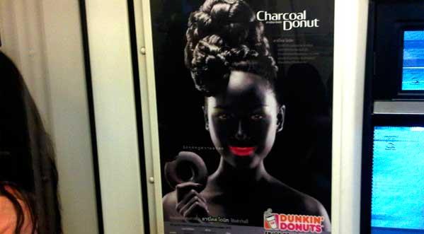 Dunkin Donuts Tailandia