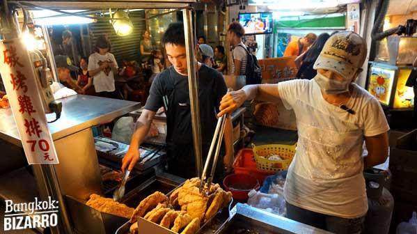 pollo frito taiwan