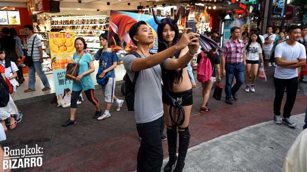 selfie chica manga taiwan