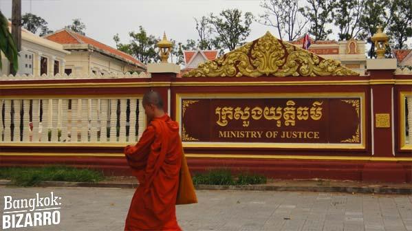 La justicia camboyana.