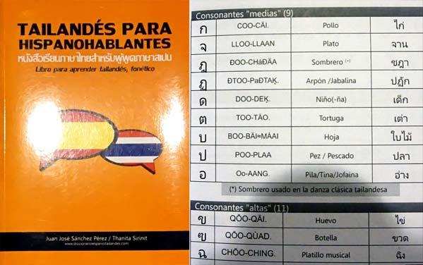 diccionario tailandes español