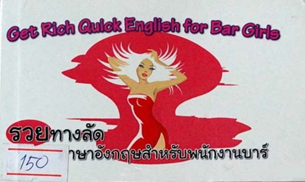 Manual inglés bar girl tailandia