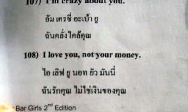 libro estudiar ingles tailandés