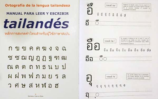 Escribir tailandés