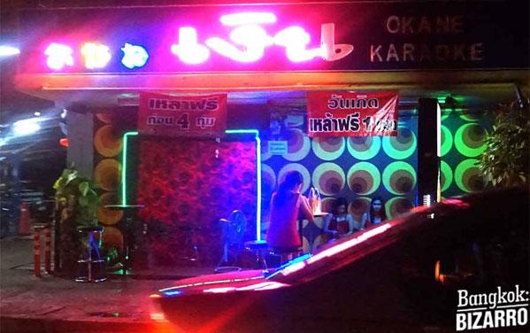 karaoke tailandés neones