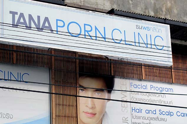 porn tailandia
