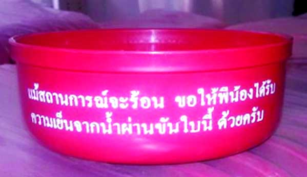 bol thaksin rojo songkran 2016