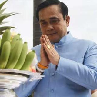Prayuth bananas tailandia