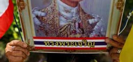 Muerte Rey de Tailandia