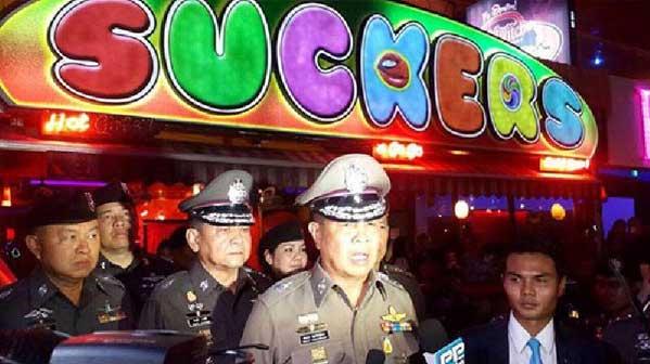 policía tailandia suckers
