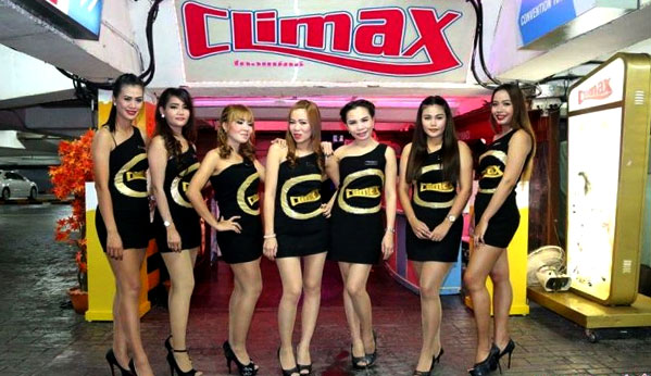 Entrada Climax parking Ambassador