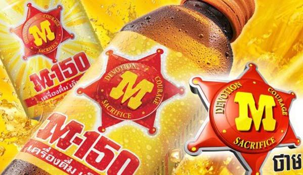 m-150 tailandia