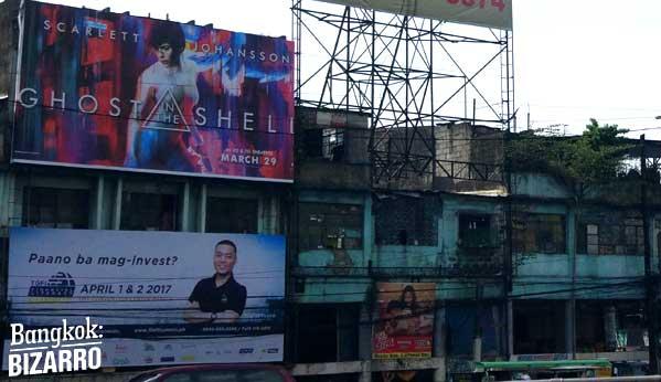 Bindono Manila