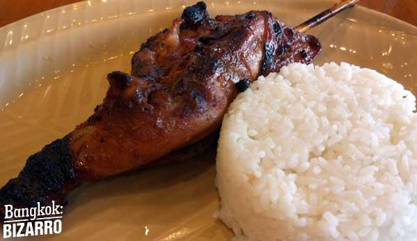 pollo inasal Manila