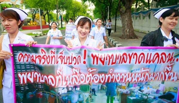 Seguro médico Tailandia