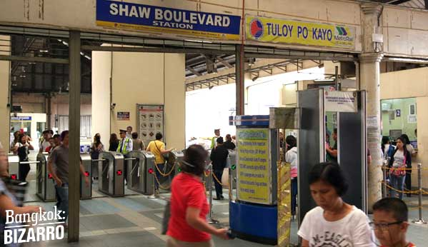 MRT tren Manila
