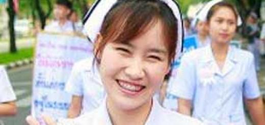 Seguros médicos Tailandia