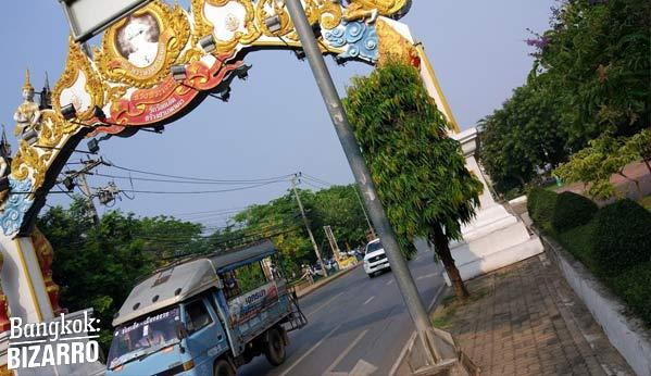 Carreteras Isaan
