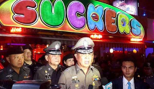 Policía Tailandia Nana Suckers