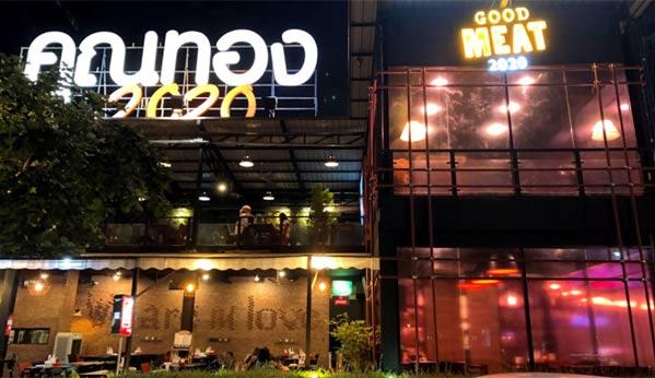 Khun Thong AKA Beef Lovers