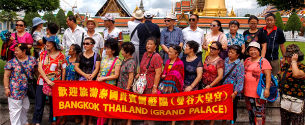 Chinos en Bangkok