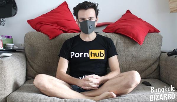 Cuarentena Pornhub camiseta