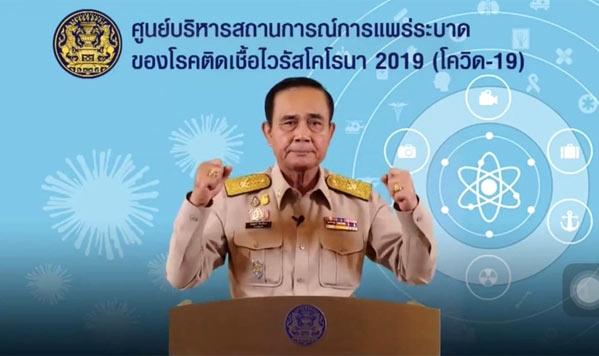 Coronavirus Tailandia