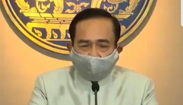 Prayuth Covid19