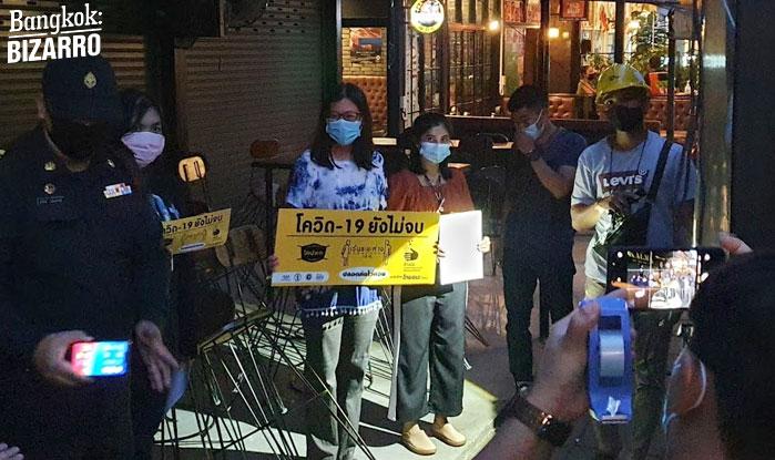 Cierre de bares por Covid en Tailandia