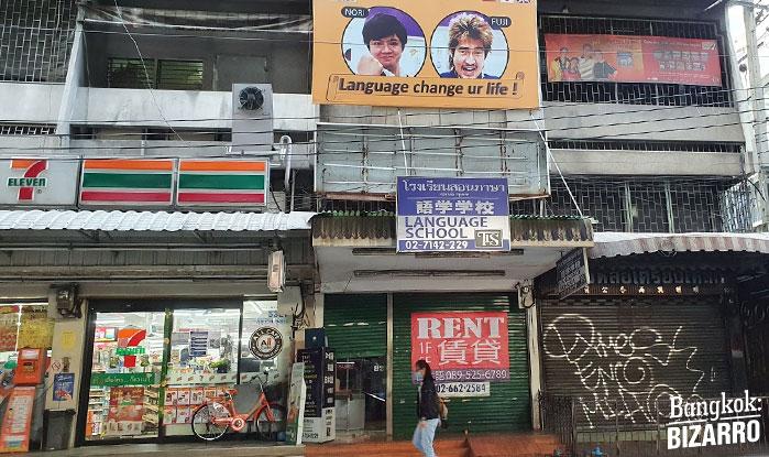 Calle de Tailandia crisis