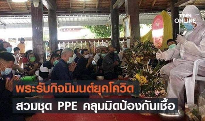Monje Tailandia Covid