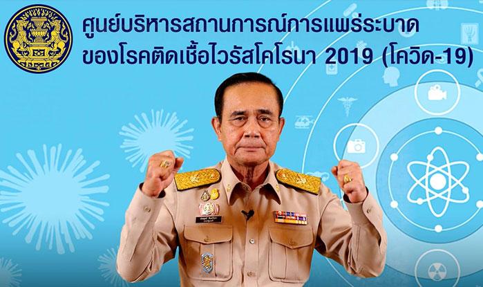 Prayuth Covid