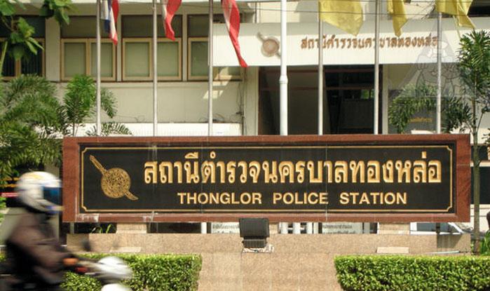 Comisaría de Thong Lor Bangkok
