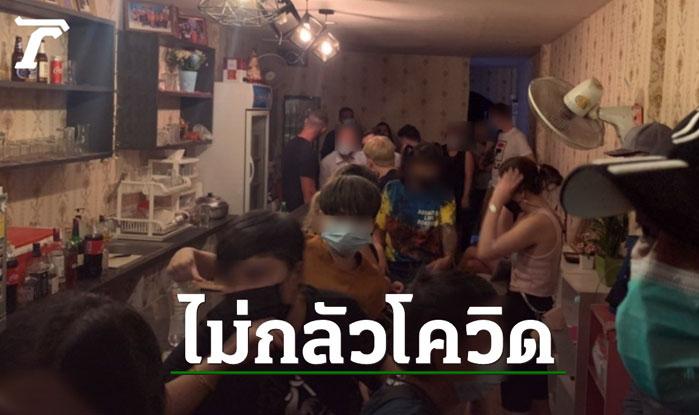 Bar ilegal Bangkok redada