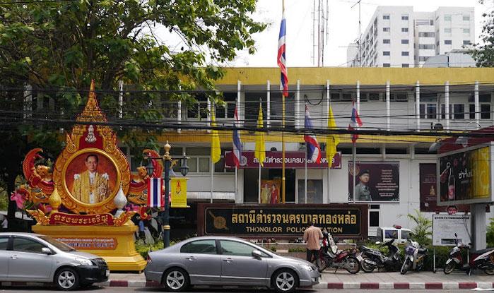 Comisaría de Thong Lor en Bangkok